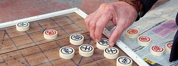 Apprenez à jouer aux échecs chinois!