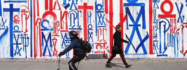 New York, la ville du street art