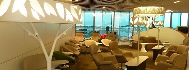 Le salon affaires d'Air France