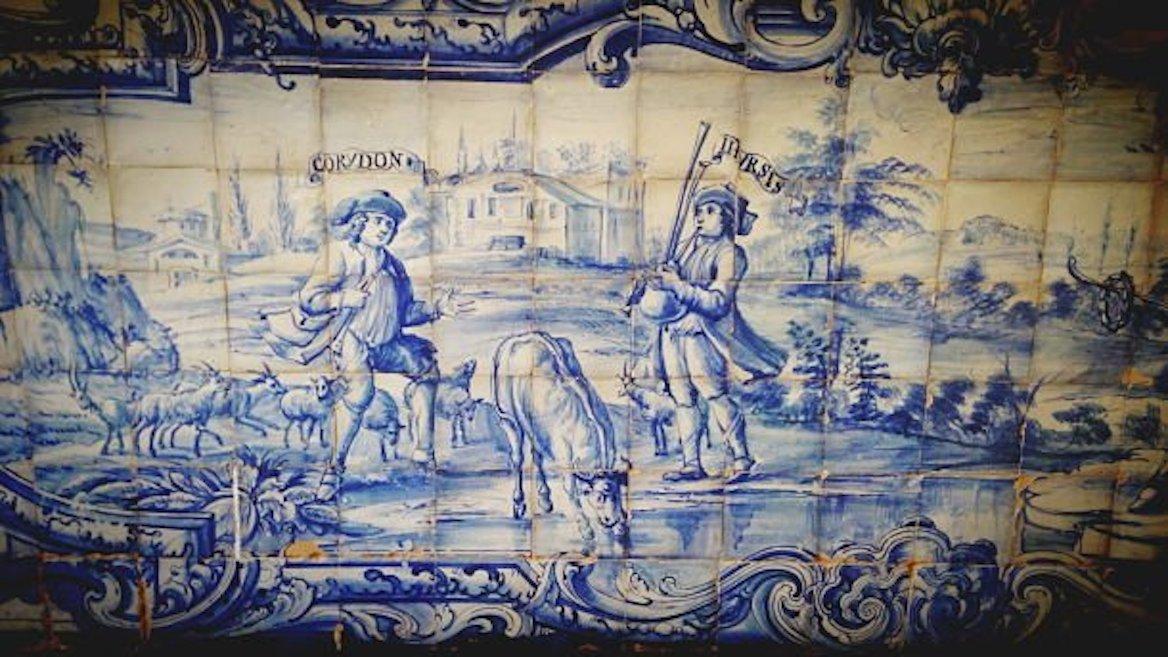 Frise d'azulejos de l'université jésuite d'Évora