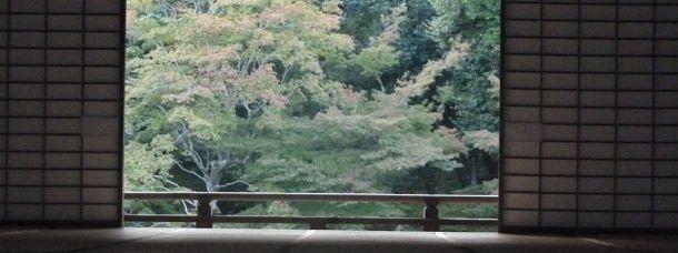 Les plus beaux temples et jardins de Kyoto