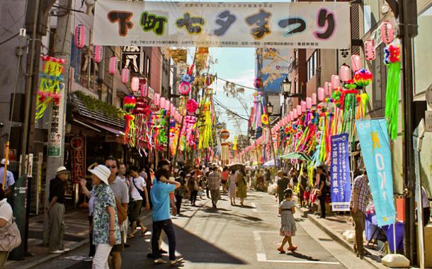 Kappabashi - Aala Kanzali - Un Gaijin au Japon