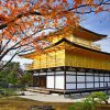 pavillon d'or, Kyoto, Japon
