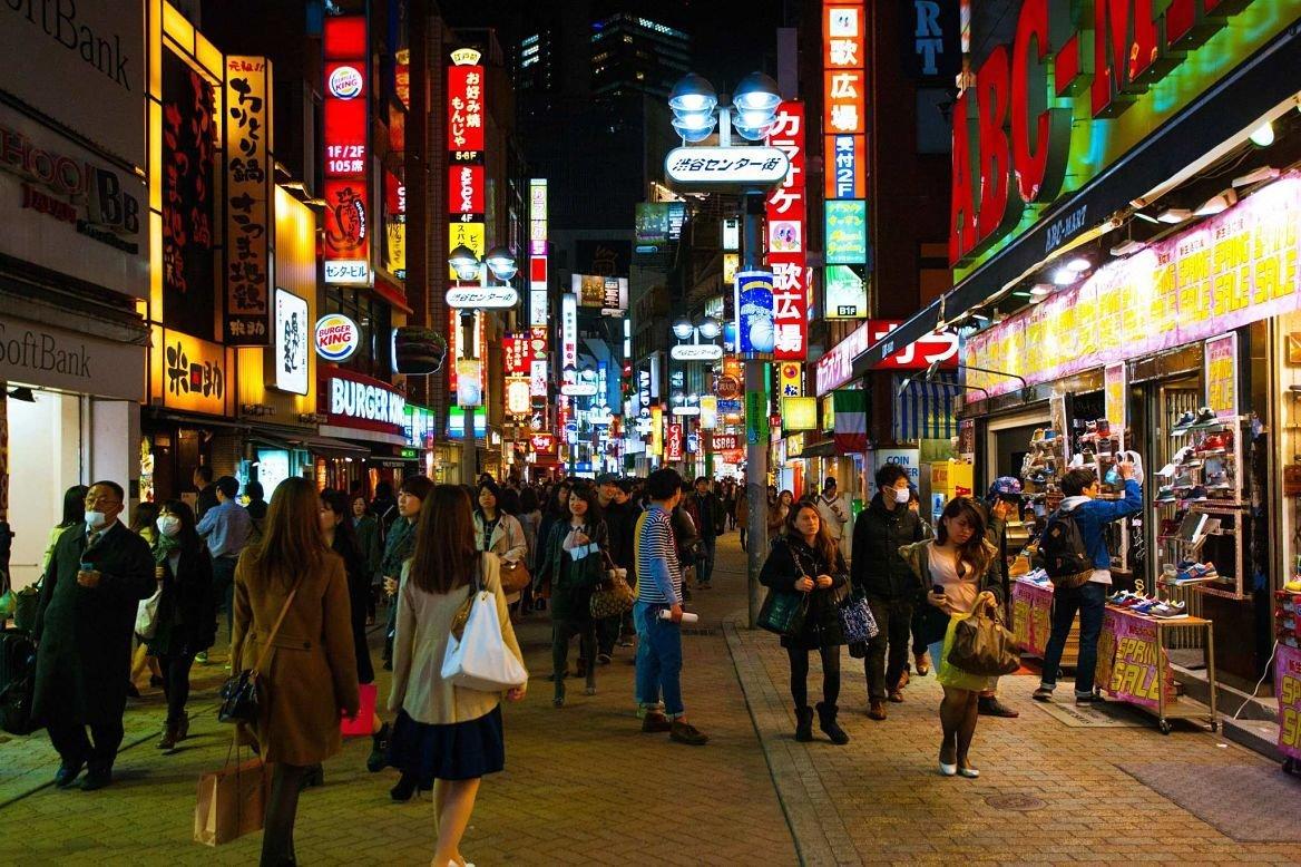 Le quartier de Shibuya, Tokyo