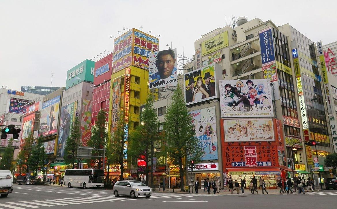 Le quartier d'Akihabara à Tokyo, Japon