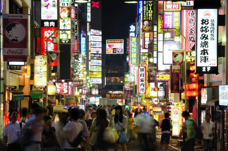 tokyo japon itinéraire