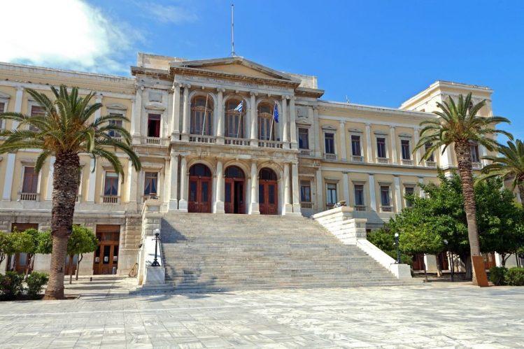 Hôtel de ville d'Ermoupolis incontournables cyclades