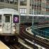 La ligne 7 du métro de New York