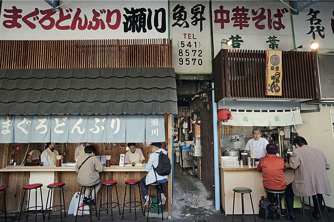 Restaurants de ramens traditionnels, Japon