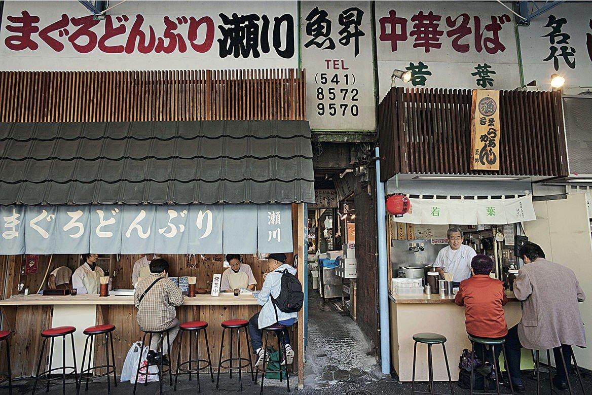 Restaurants de ramens traditionnels, Japon