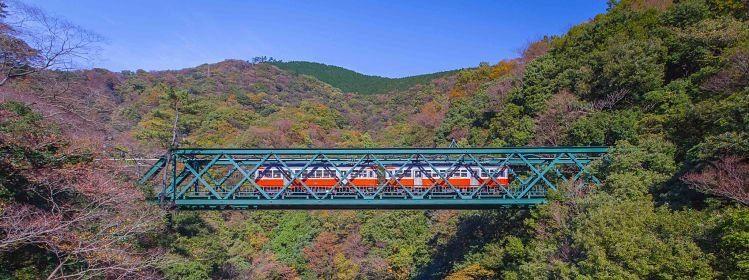 Japon : comment visiter Hakone ?