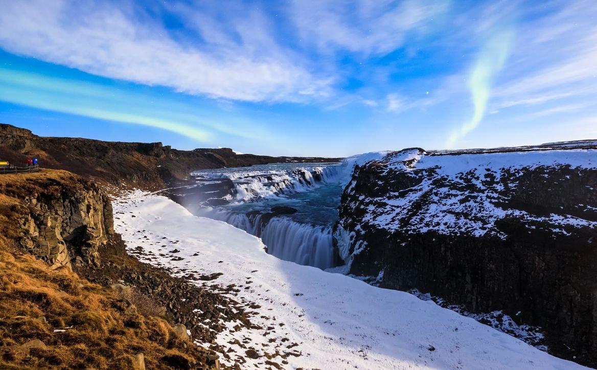 La cascade de Gulfoss en Islande