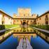 Le patio de, La Alhambra, Grenade