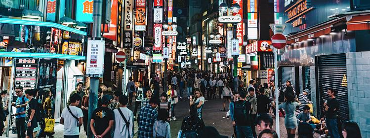 Où faire la fête à Tokyo ?