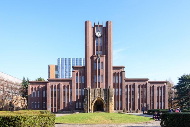 tokyo japon gratuit université Todaï
