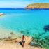 Cala Comte, Ibiza