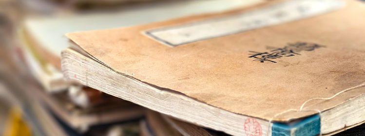 Cinq livres à lire avant de partir au Japon