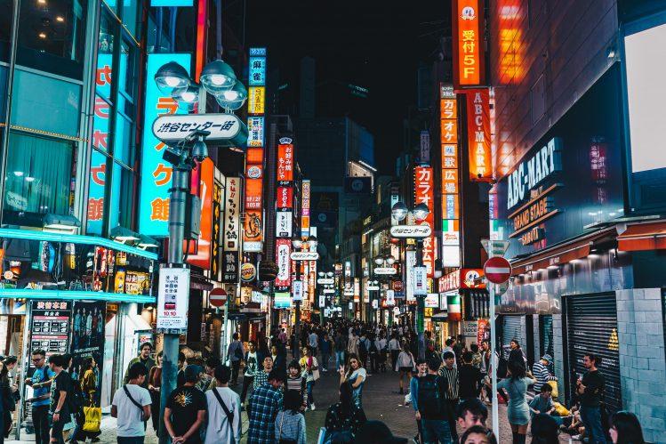 tokyo livres japon la cantine de minuit abe yaro nuit