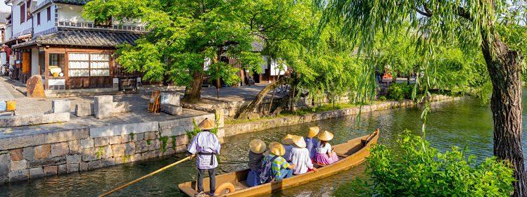 Cap à l'Ouest du Japon